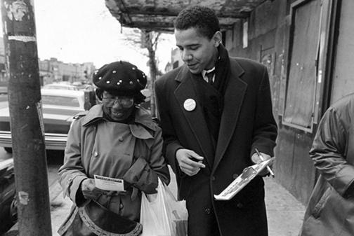 Project Vote Obama