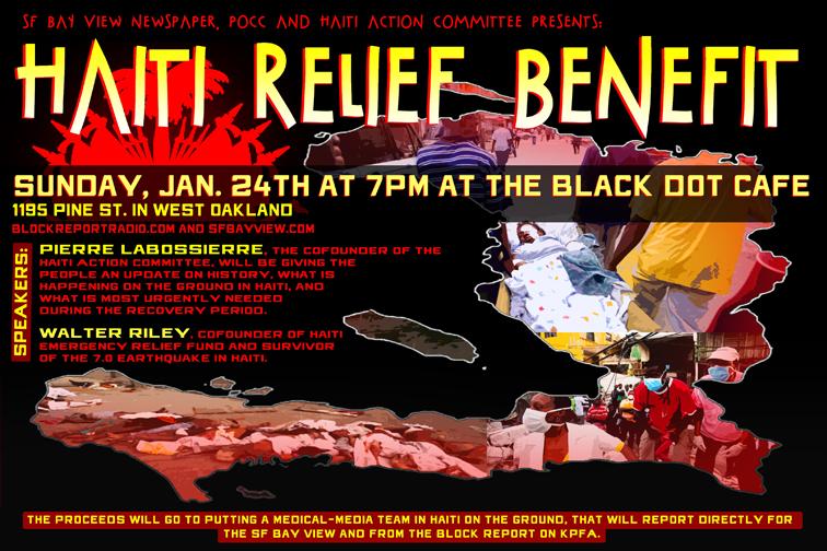 Haiti-Relief-Benefit-012410-web1, From Cynthia McKinney: An unwelcome Katrina redux, World News & Views