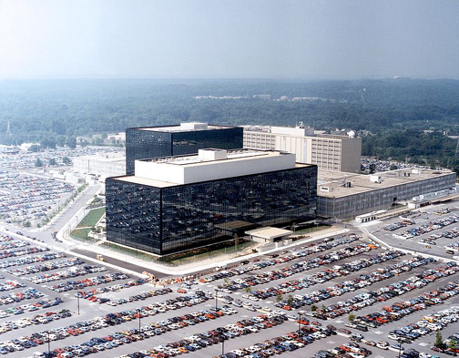 Headquarters of the NSA (National Security Agency) at Fort Meade, Maryland